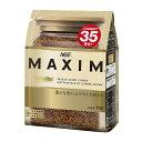 AGF MAXIM(マキシム)インスタントコーヒー70g 袋 24袋セット