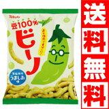 東ハトビーノ うま塩味 24袋セット【送料無料】