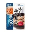 キューピー やさしい献立【区分3】舌でつぶせる味わう海鮮雑炊煮穴子 150g5袋セット Y3-21【RCP】