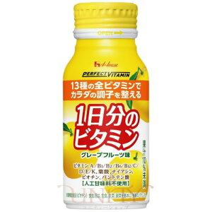ハウスウェルネスフーズPERFECT VITAMIN(パーフェクトビタミン)1日分のビタミン グレープフルーツ味190g×30本セット【RCP】