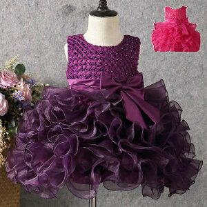女の子 ドレス プリンセス フリルカート リボン フォーマル 2色