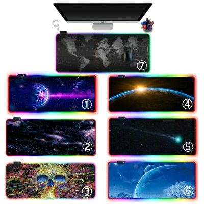 マウスパッド ゲーミング マウス パッド 光る PC パソコン マット シート USB 光るマウスパッド ディスクマット スカル 地球 宇宙 太陽 世界地図 流星