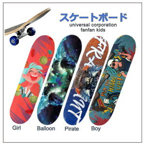スケートボードスケボーショートコンプリート集中力平衡感覚育成女性男性大人子供エスボードかわいいかっこいいおしゃれミニボードミニスケボー安いかっこいい