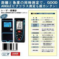 レーザー距離計携帯型レーザー距離計レーザー距離測定器測量用測量機器測量用品建築用品最大測定距離40SWC-40