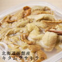 【3月24日(日)お届け限定!】函館産キタムラサキウニ生うに塩水パック AB込品