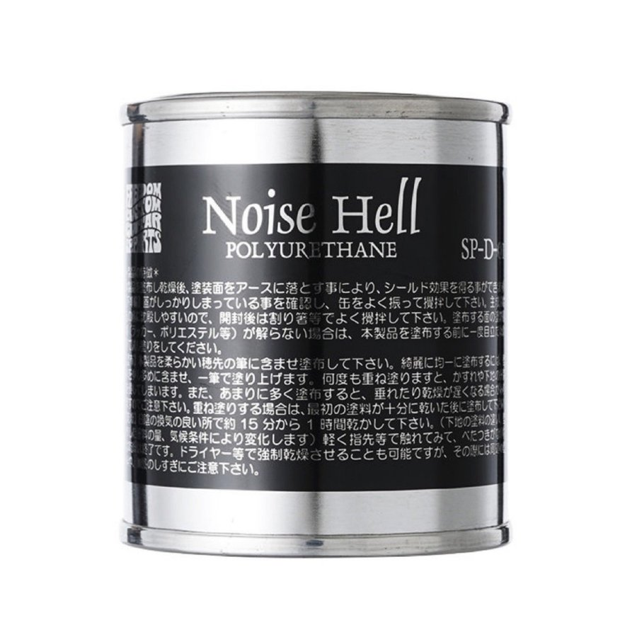 メンテナンス用品, その他 Freedom Custom Guitar Research SP-D-01 Noise Hell