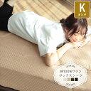 サテン ボックスシーツ キングサイズ ベッド用 綿100% a024