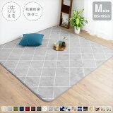 洗える フランネルラグマット 185×185cm 正方形 2畳 滑り止め付き 床暖房対応 抗菌防臭 防ダニ a702