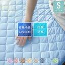 【dream bed】Bed Pad ベッドパッドPD-936 ウール&パイルパッド(洗濯ネット付き)W140×L198cm おうちオンライン化 エンジョイホーム インテリアコーディネート