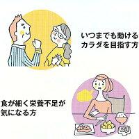 大人の粉ミルク粉6