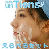 アンティアン無添加手作り洗顔石鹸・全身用石鹸・石鹸シャンプーえらべるセット