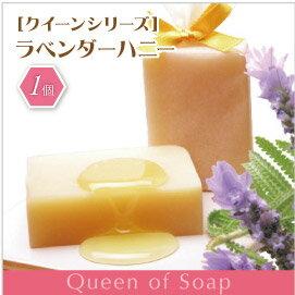 販売数15万個突破!潤う洗顔!毛穴もスッキリ明るい肌色!うるおいの蜂蜜入り乾燥肌・敏感肌に...