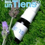 アンティアン無添加手作り天然精油だけの素晴らし香り!天然香水「ラベンダー」10ml