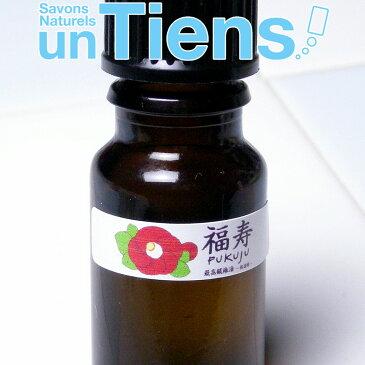 アンティアン保湿オイル「福寿」(伊豆利島産椿油・ラベンダー・サンダルウッド)お試しサイズ10ml【小学生の頃のような艶やかで健康的な髪に】