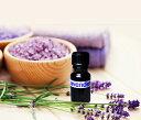 Lavenderjojobaoil10