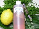 手作り石鹸アンティアンの固形石鹸シャンプー専用レモンビネガーリンス