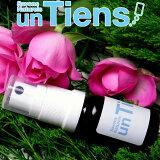 アンティアン無添加手作り天然精油だけの素晴らし香り!天然香水「ローズ」10ml