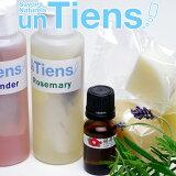 アンティアン石鹸シャンプー(黒みつ・ローズマリー・福寿)・ビネガーリンス・保湿オイルお試しセット