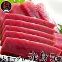 養殖本マグロ赤身1kg