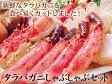 タラバガニしゃぶしゃぶセット(タレ付き)
