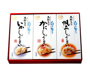 ギフトにも人気♪「カニ・いか・ホタテ」しゅうまい3種類のセット!函館タナベ・しゅうまい三昧