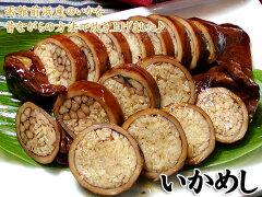 函館前浜産のいかに、道南産のお米「ふっくりんこ」を詰め、昔ながらの方法で炊き上げた素朴な...