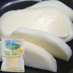 わさび醤油で食べるめずらしいチーズ!富士朝霧高原 おさしみチーズ[80g]
