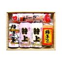 商品画像:博多久松の人気おせち2018楽天、【年末発送】丸六食品のおせちセット[B]