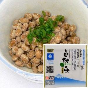 自然の味そのまんま 駿河湾深層水使用の小粒納豆[45g×2]