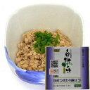 自然の味そのまんま 国産ひきわり納豆[45g×2]