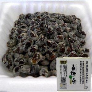 自然の味そのまんま 北海道産 黒大豆の小粒納豆[45g×2]
