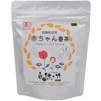 自然の味そのまんま赤ちゃん番茶[2g×20袋]