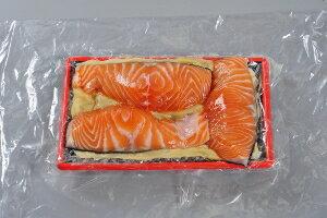 キングサーモンの味噌漬3キレ