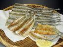 瀬戸内産のうす塩干さより・みりん干さより詰合せ - 瀬戸内旬の味紀行 倉敷・魚伊