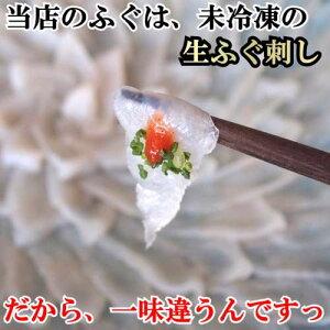 魚屋が作るたっぷりふぐ刺し6人前たっぷりとらふぐアラセット(ちり用とらふぐあら1.5kg)送料無料