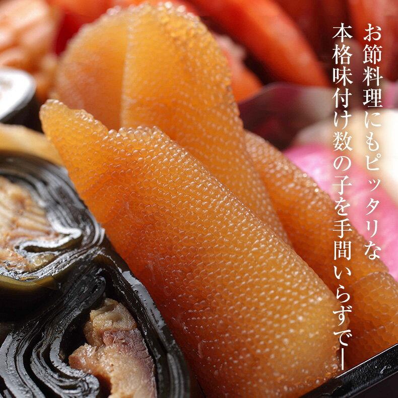 加藤水産『味付け数の子』
