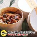 新潟県の郷土料理