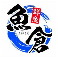 ボイル松葉ガニ(茹で)、鳥取県産、日本海産、松葉ガニ超特大サイズ3L(ズワイガニ)約1.2kg(ボイル前)1本なし!!漁期11月6日〜3月中旬