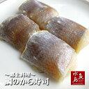 鯛のから寿司 5個入〜珍味・郷土料理〜 1