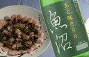 白瀧酒造 純米 辛口 魚沼1.8L