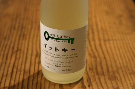蔵元別 新潟の地酒 玉川酒造・さむらい イットキ—