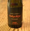 高千代酒造 純米吟醸 Takachiyo59 (岡山産OMACHI×南魚沼産IPPONJIME) IPPONOMACHI 500ml