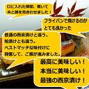 商品画像:上野アメ横タワラ屋の人気おせち2018楽天、【スーパーSALE】西京漬け ぎんだら吟醤漬一切れ包装 おせち、ギフト、お取り寄せに!ギンダラ 銀だら ぎんたら
