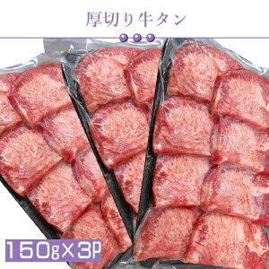 父の日ギフト送料無料仙台名物牛タンと西京漬け吟醤漬7種厚切り牛たんお返しs-029