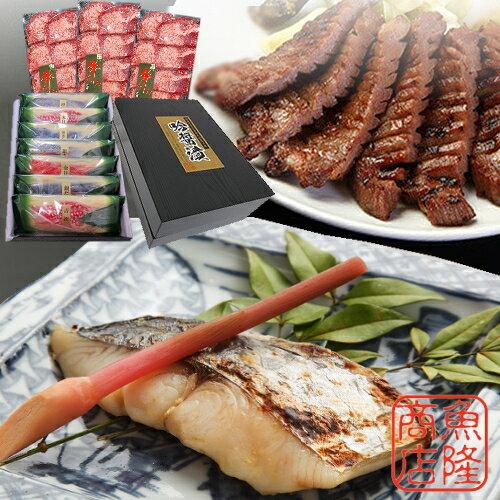 牛肉, タン  7450g s-029