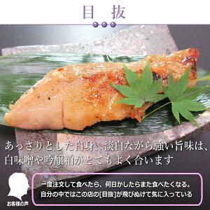 送料無料魚介類・シーフードセット吟醤漬特選詰め合わせ西京漬けギフト