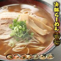 https://image.rakuten.co.jp/uosou/cabinet/imgrc0072551313.jpg