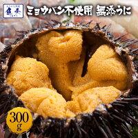 https://image.rakuten.co.jp/uosou/cabinet/06738560/imgrc0071469323.jpg
