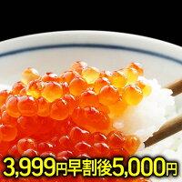 https://image.rakuten.co.jp/uosou/cabinet/06738560/imgrc0071469727.jpg
