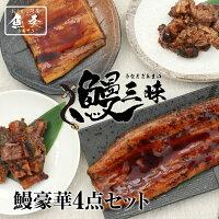 https://image.rakuten.co.jp/uosou/cabinet/06738560/imgrc0071510048.jpg